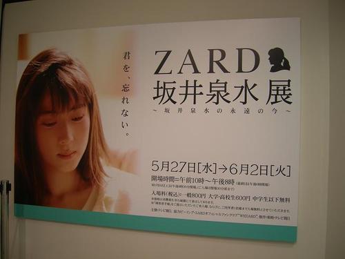 Zard_002