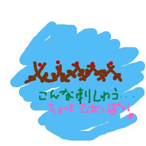 Cocolog_oekaki_2009_09_08_22_21