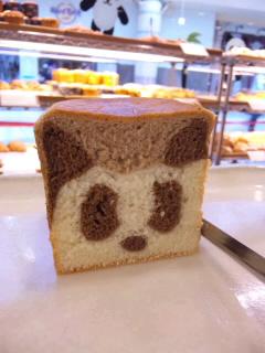 パンダ食パン