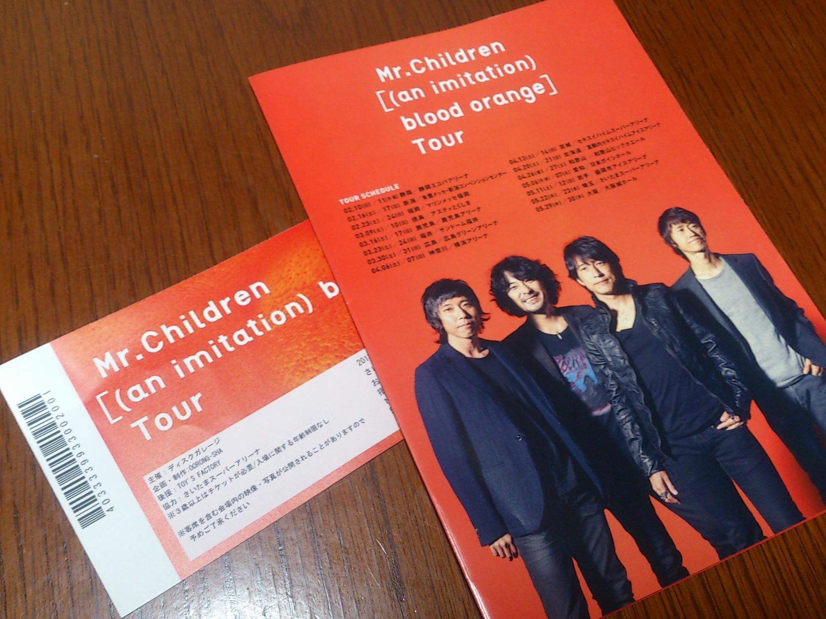 Mr.Childrenツアー初参戦