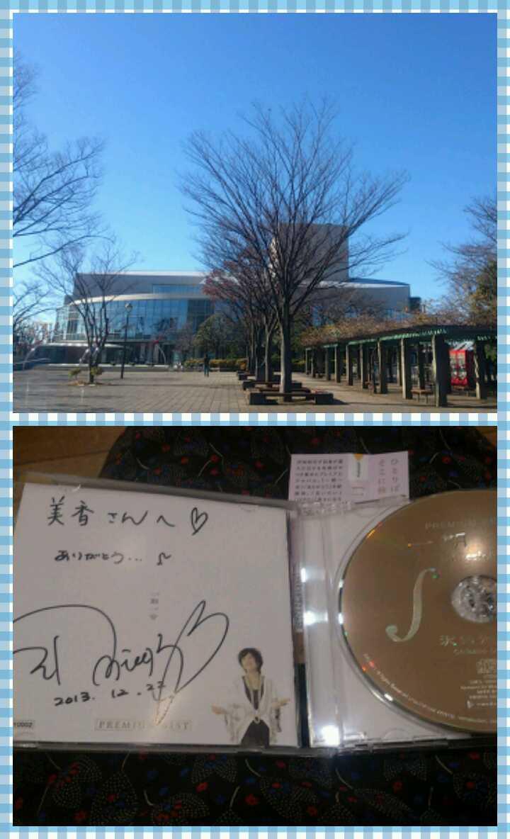 沢田知可子さんのクリスマスコンサート